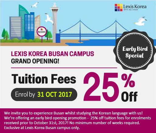 Lexis busan page 11 study korean fast fun in 25 off stopboris Gallery
