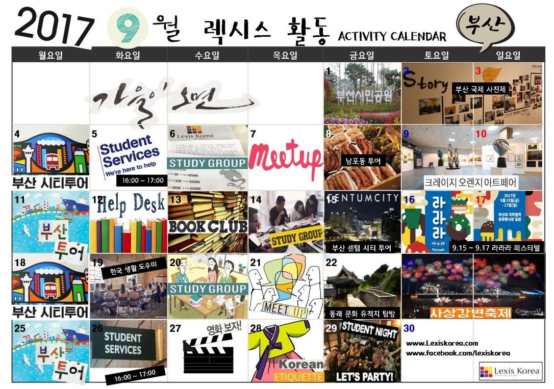 Busan - Sept Activity