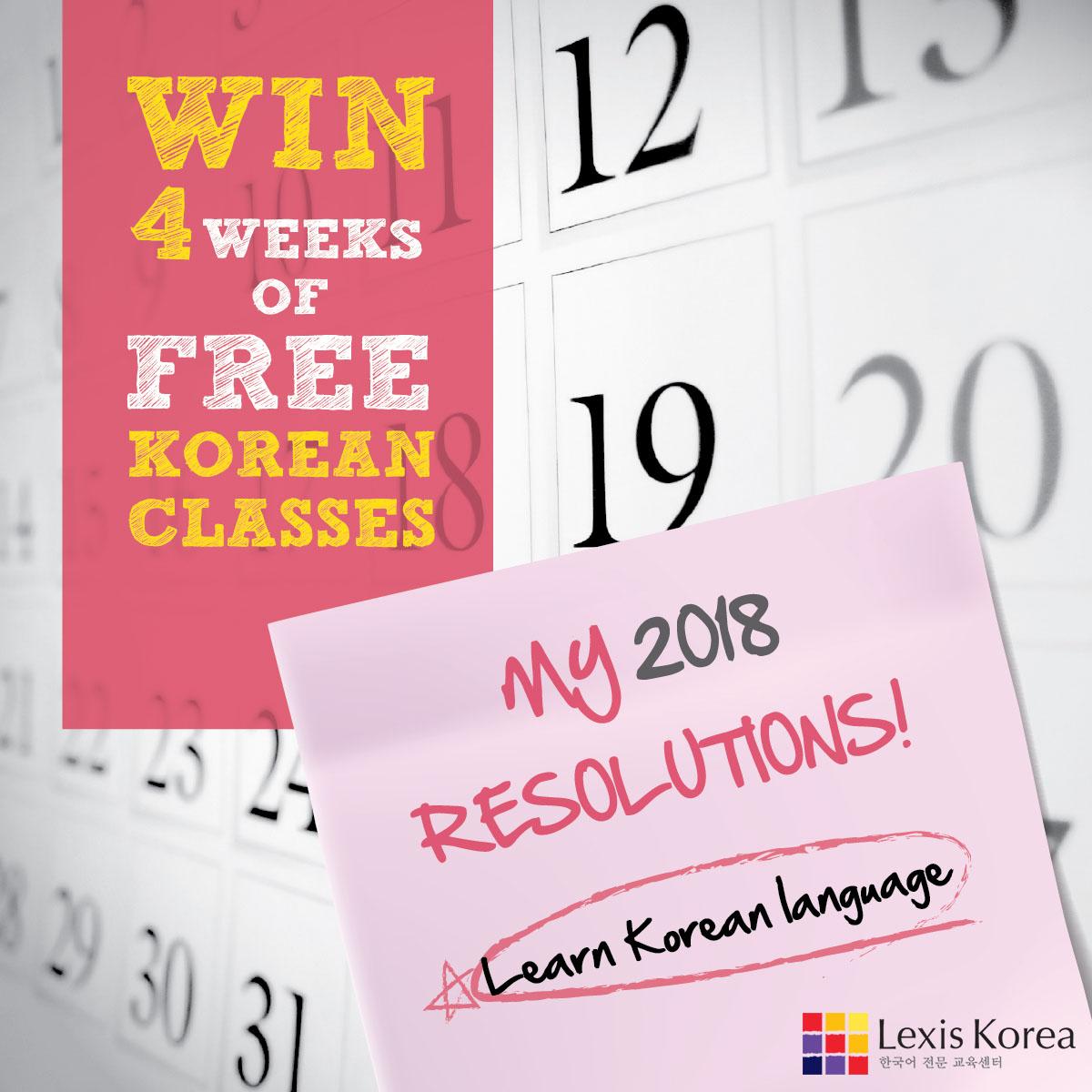 2018-resolution-pink