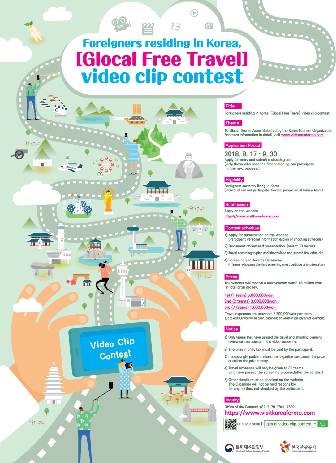 video clip contest_poster