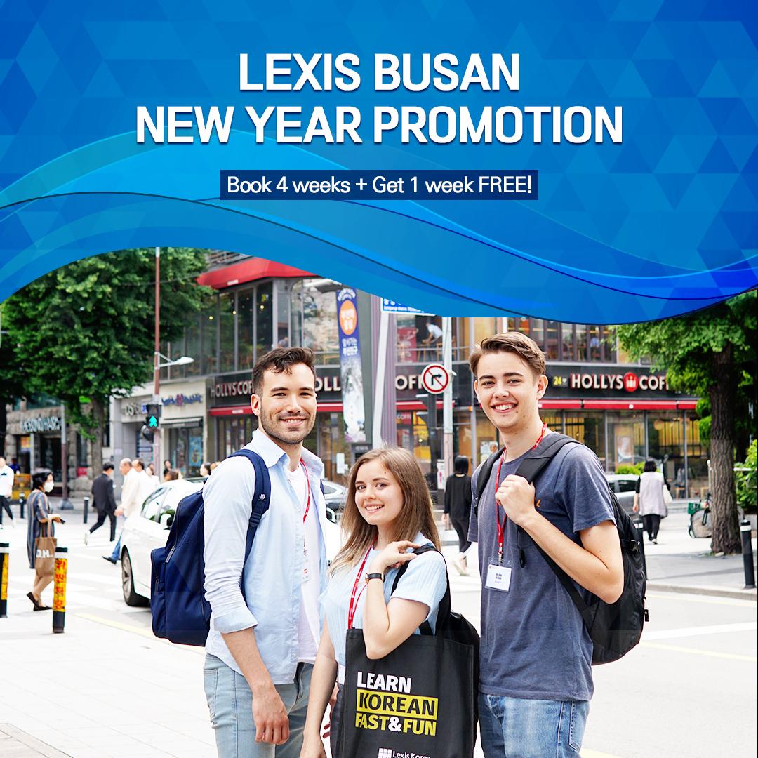 Lexis Busan 4+1 Promo