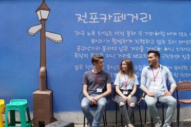 Students along Jeonpo Cafe Street